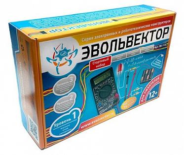 http://hi-robot.ru/images/upload/100e152a8a2e40f4581e59b05065bd95.jpg